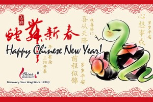 chinese-new-year-card-1