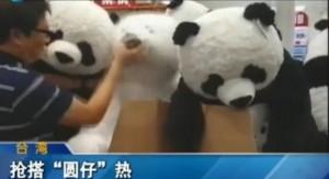 yuan zai spielzeug