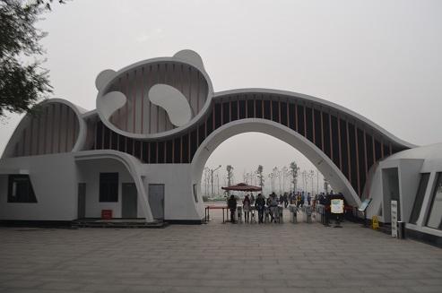 Live von der Chengdu Panda Base
