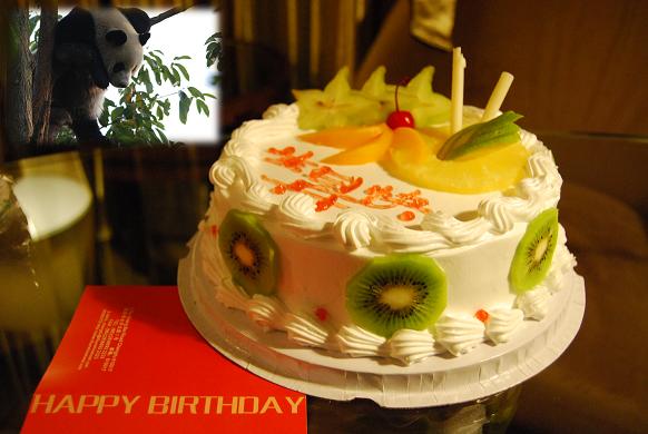 Schöne Ding Ding feierte Geburtstag